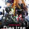 Dies Irae Complete Series (Eps 0-17) (Blu-Ray)