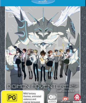 Digimon Adventure Tri Complete Series (Blu-Ray)