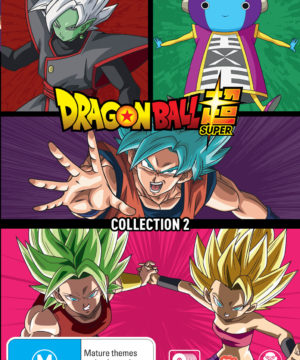 Dragon Ball Super Collection 2