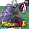 Dragon Ball Super Part 6 (Eps 66-78) (Blu-Ray)