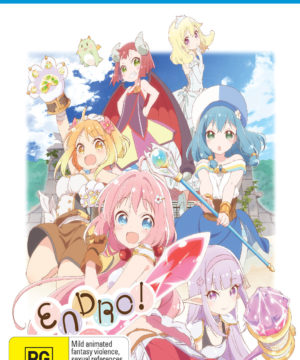 Endro Complete Series blu-ray