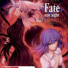 Fate stay Night Heavens Feel II Lost Butterfly Blu-Ray