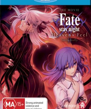 Fate stay Night Heavens Feel II Lost Butterfly Blu-Ray