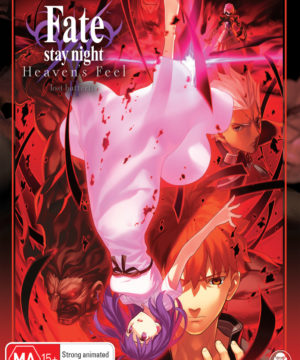 Fate stay Night Heavens Feel II Lost Butterfly Blu-Ray Limited Edition