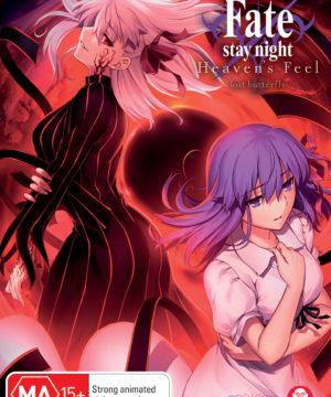 Fate stay Night Heaven's Feel II Lost Butterfly DVD