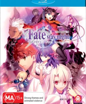 Fate/stay Night: Heaven's Feel I. Presage Flower (Blu-Ray)