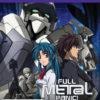 Full Metal Panic! The Second Raid Complete Series (Blu-Ray)