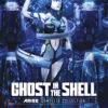 Ghost in the Shell Arise Complete