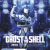 Ghost in the Shell Arise Complete (Blu-Ray)
