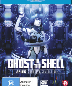 Ghost In The Shell Archives Animeworks All Things Anime From Japan