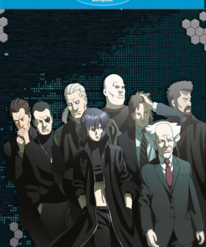 Ghost in the Shell: Stand Alone Complex - Complete Series + Solid State Society Collection (Blu-Ray)