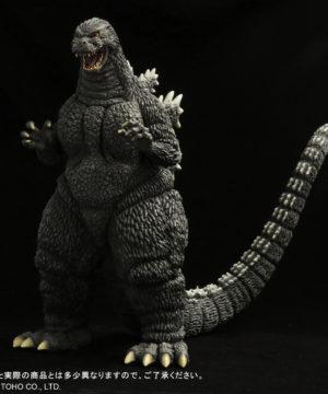 Godzilla vs Mechagodzilla - Godzilla Toho Series