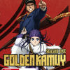Golden Kamuy Complete Season 1 (Eps 1-12) (Blu-Ray)