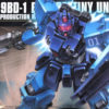 HGUC BLUE DESTINY UNIT 1