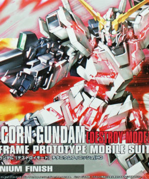 HGUC UNICORN GUNDAM DESTROY MODE TITANIUM