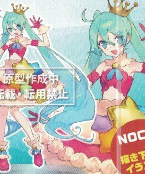 Hatsune Miku Birthday 2020