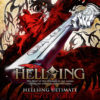 Hellsing Ultimate Complete Series
