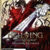 Hellsing Ultimate Complete Series (Blu-Ray)