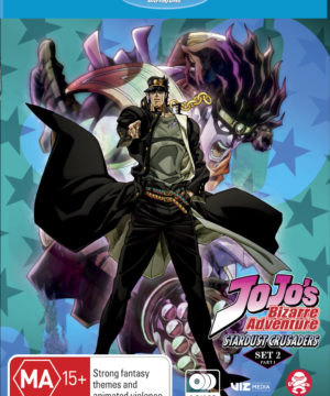 Jojo's Bizarre Adventure Set 2: Stardust Crusaders Part 1 (Eps 1-24) (Blu-Ray)