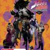 Jojo's Bizarre Adventure Set 3: Stardust Crusaders Part 2 (Eps 25-48) (Blu-Ray)