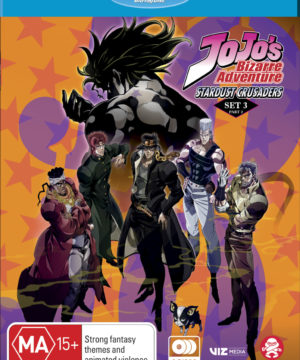 Jojo's Bizarre Adventure Set 3: Stardust Crusaders Part 2 (Eps 25-48) (Blu-Ray)