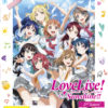 Love Live! Sunshine!! Complete Season 2 (Blu-Ray)
