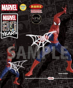 Marvel Comics 80th Anniversary Spider-Man