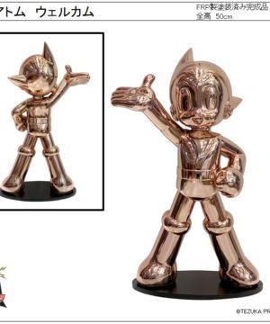Osamu Tezuka Figure Series - Astro Boy Welcome