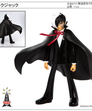 Osamu Tezuka Figure Series Black Jack