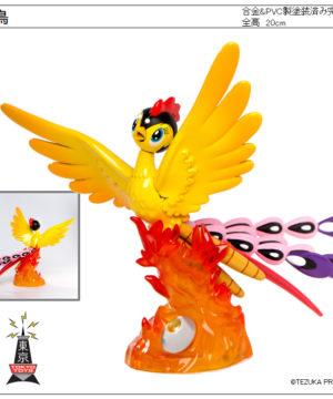 Osamu Tezuka Figure Series Phoenix