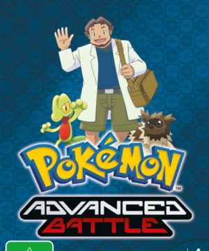 Pokemon Advanced Battle Season 8 DVD