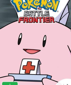 Pokemon Season 9 DVD
