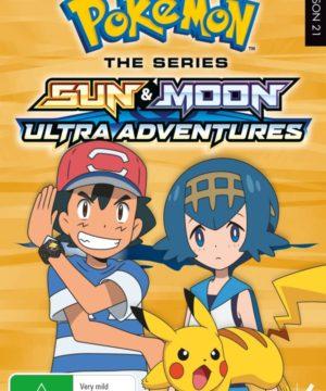 Pokemon Sun & Moon Season 21 DVD