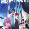Ssss.Gridman Complete Series (Blu-Ray)