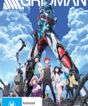Ssss.Gridman Complete Series DVD / Blu-Ray Combo (Limited Edition)