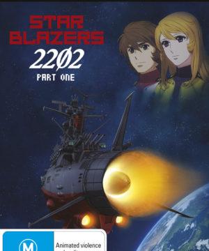 Star Blazers: Space Battleship Yamato 2202 Part 1 (Eps 1-13) DVD / Blu-Ray Combo