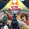 Star Blazers: Space Battleship Yamato 2202 Part 2 (Eps 14-26) DVD / Blu-Ray Combo