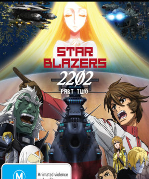 Star Blazers: Space Battleship Yamato 2202 Part 2 (Eps 14-26) DVD / Blu-Ray Combo