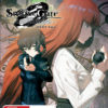 Steins;Gate 0 - Part 2 (Eps 13-23 + Ova) (Blu-Ray)
