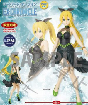 Sword Art Online Alicization Leafa Ex-Chronicle