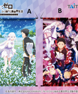 Taito Re Zero Big Tapestry ver B