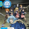 That Time I Got Reincarnated as a Slime Season One Part 2 (Eps 13-24) DVD / Blu-Ray Combo