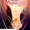 The Ancient Magus Bride - Part 2 DVD / Blu-Ray Combo
