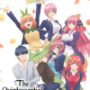 The Quintessential Quintuplets Complete Series (Blu-Ray)
