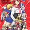 Ultimate Otaku Teacher Complete Series