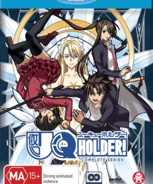Uq Holder Complete Series (Blu-Ray)