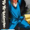 Yu Yu Hakusho Complete Season 3 (Eps 57-84) Steel Book (Blu-Ray)
