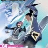 Boruto: Naruto Next Generations Part 4 (Eps 40-52)
