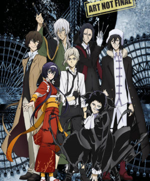 Bungo Stray Dogs Complete Season 3 DVD / Blu-Ray Combo