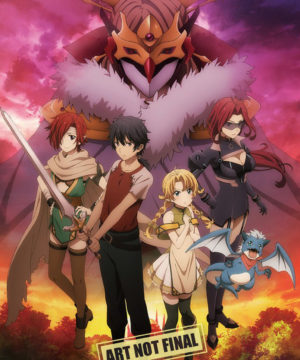 Yu-No: A Girl Who Chants Love at the Bound of This World - Part 2 (Eps 14-26) (Blu-Ray)
